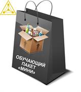 """Обучающий комплект научного шоу """"Мини-2"""""""