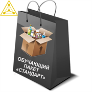 "Обучающий комплект научного шоу  ""Стандарт"""