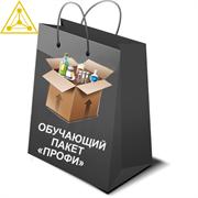 """Обучающий комплект научного шоу  """"Профи"""""""