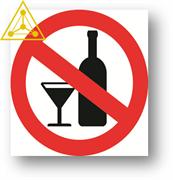 """Семинар здоровья """"Жизнь без алкоголя"""""""